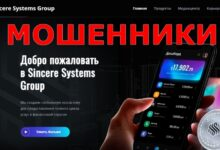Photo of Sincere Systems Group — отзывы о s-group.io